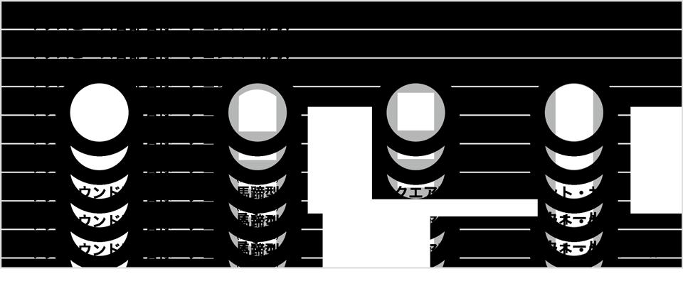 マウスピース各部名称・チェンバー形状